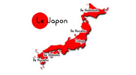 Combien d'îles compose l'archipel japonais ?
