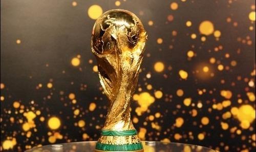 Est-ce la coupe qu'on donnera au pays vainqueur ?