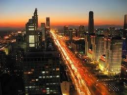 Pékin est la capitale de...
