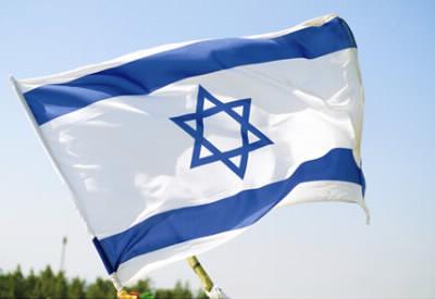 Quelle ville l'état d'Israël considère-t-il comme sa capitale, mais qui n'est cependant pas reconnue par la communauté internationale ?