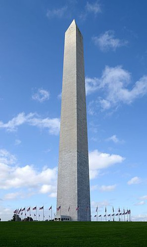 Quel est le nom de ce monument ?