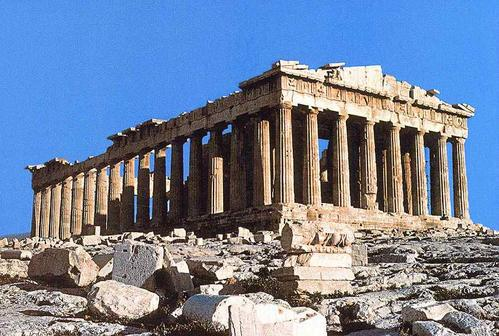 Dans quel pays se trouve le Parthénon ?