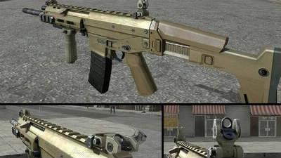 A quel niveau gagne-t-on cette arme ?
