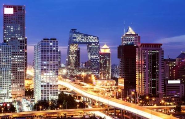 Dans quel pays se trouve la ville de Pékin ?