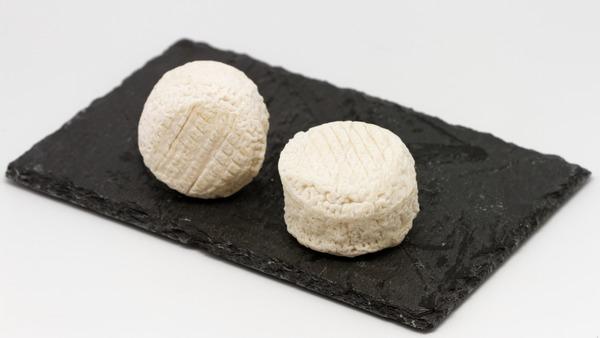 Quel est ce fromage ?