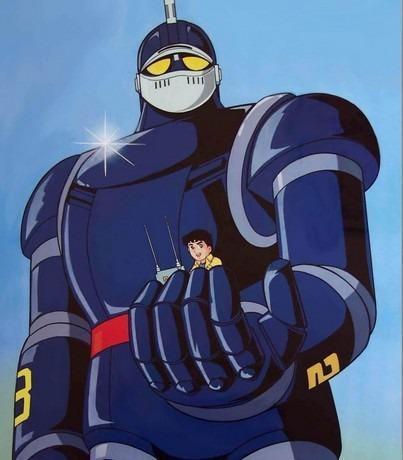 Le premier robot géant, téléguidé, c'est lui :