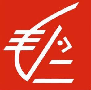 À qui appartient ce logo ?