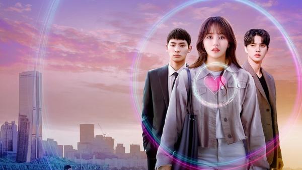 Quelle est cette série coréenne sur Netflix ?