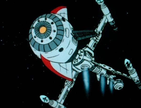 C'est le vaisseau du Capitaine Flam.