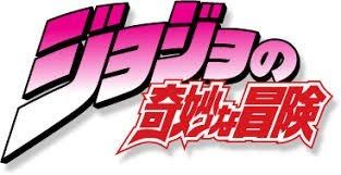 Parmi ces personnages, lequel ne vient PAS de cet anime ?
