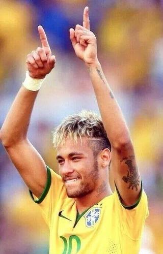 Quel est nom entier de Neymar ?