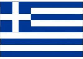 Capitale de la Grêce :